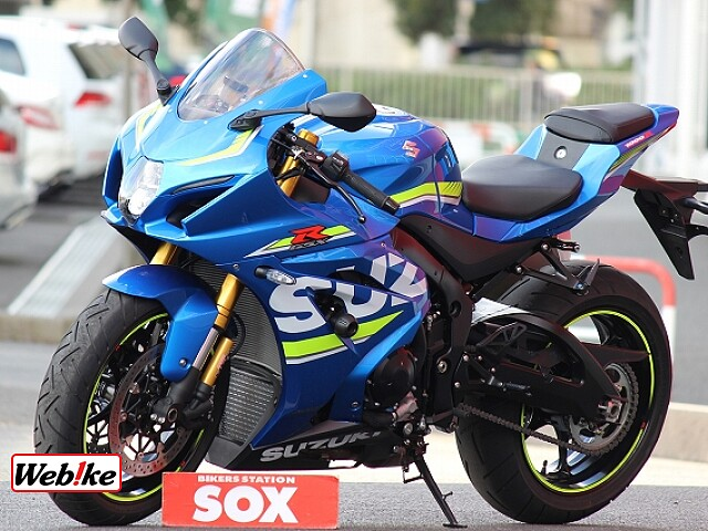 GSX-R1000R 5枚目