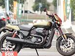 STREET750/ハーレーダビッドソン 750cc 埼玉県 バイク館SOX美女木店