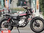 グラストラッカー ビッグボーイ/スズキ 250cc 埼玉県 バイク館SOX美女木店