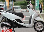 リード125/ホンダ 125cc 埼玉県 バイク館SOX美女木店