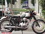 W650/カワサキ 650cc 埼玉県 バイク館SOX美女木店