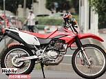 XR230/ホンダ 230cc 埼玉県 バイク館SOX美女木店