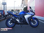 YZF-R3/ヤマハ 320cc 埼玉県 バイク館SOX美女木店