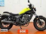 レブル 250/ホンダ 250cc 静岡県 バイク館SOX浜松南店
