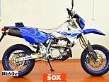 DR-Z400SM/スズキ 400cc 静岡県 バイク館SOX浜松南店