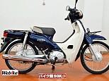 スーパーカブ50/ホンダ 50cc 静岡県 バイク館SOX浜松南店