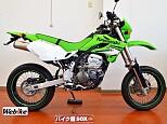 Dトラッカー/カワサキ 250cc 静岡県 バイク館SOX浜松南店