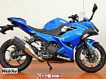 ニンジャ250/カワサキ 250cc 静岡県 バイク館SOX浜松南店