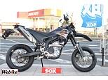WR250X/ヤマハ 250cc 東京都 バイカーズステーションソックス246つくし野店