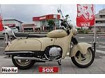 SW-1/スズキ 250cc 東京都 バイカーズステーションソックス246つくし野店