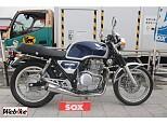 GB400/ホンダ 400cc 東京都 バイカーズステーションソックス246つくし野店