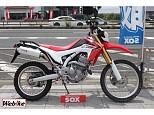 CRF250L/ホンダ 250cc 東京都 バイカーズステーションソックス246つくし野店