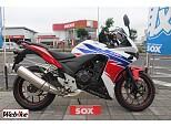 CBR400R/ホンダ 400cc 東京都 バイカーズステーションソックス246つくし野店