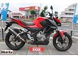 CB250F/ホンダ 250cc 東京都 バイカーズステーションソックス246つくし野店