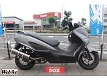 バーグマン200/スズキ 200cc 東京都 バイカーズステーションソックス246つくし野店