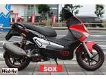 RUNNER200VXR/ジレラ 200cc 東京都 バイカーズステーションソックス246つくし野店