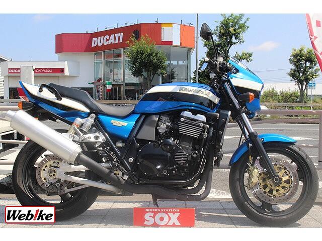 ZRX1100 1枚目