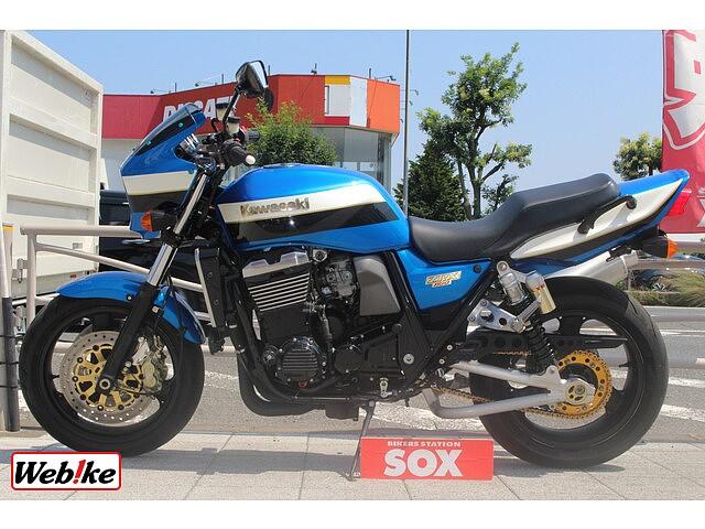 ZRX1100 3枚目