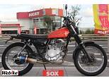 グラストラッカー ビッグボーイ/スズキ 250cc 東京都 バイカーズステーションソックス246つくし野店