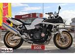 CB1300スーパーボルドール/ホンダ 1300cc 東京都 バイク館SOX246つくし野店