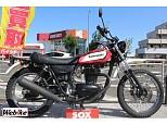 250TR/カワサキ 250cc 東京都 バイク館SOX246つくし野店