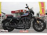 XL1200/ハーレーダビッドソン 1200cc 東京都 バイク館SOX246つくし野店
