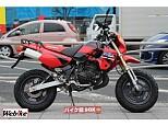 KSR-2/カワサキ 80cc 東京都 バイク館SOX246つくし野店