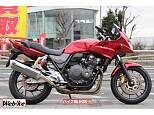 CB400スーパーボルドール/ホンダ 400cc 東京都 バイク館SOX246つくし野店