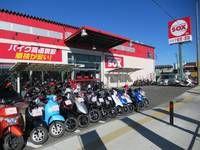 バイク館SOX246つくし野店