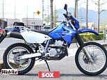 DR-Z400S/E