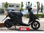 アドレスV50 (4サイクル)/スズキ 50cc 香川県 バイカーズステーションソックス高松店