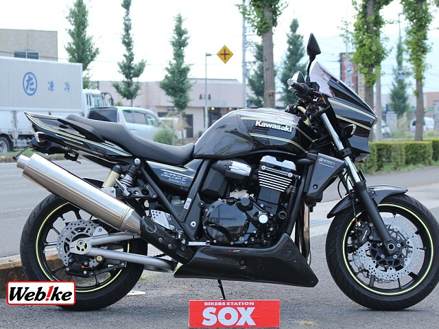 ZRX1200ダエグ 1枚目
