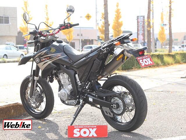 WR250X -FMF製マフラー装備 5枚目-FMF製マフラー装備