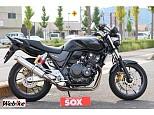 CB400スーパーフォア/ホンダ 400cc 香川県 バイカーズステーションソックス高松店