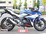 GSX250R/スズキ 250cc 香川県 バイカーズステーションソックス高松店