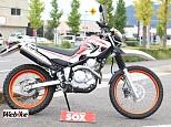 セロー 250/ヤマハ 250cc 香川県 バイカーズステーションソックス高松店