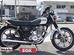 SR500/ヤマハ 500cc 香川県 バイク館SOX高松店