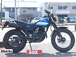 TW225E/ヤマハ 225cc 香川県 バイク館SOX高松店