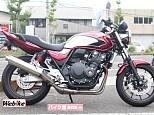 CB400スーパーフォア/ホンダ 400cc 香川県 バイク館SOX高松店