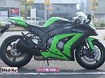 ZX-10R/カワサキ 1000cc 香川県 バイク館SOX高松店