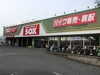バイカーズステーションソックス高松店