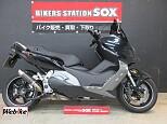 C600S sport/BMW 600cc 神奈川県 バイカーズステーションソックス港南店