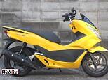 PCX125/ホンダ 125cc 神奈川県 バイカーズステーションソックス港南店