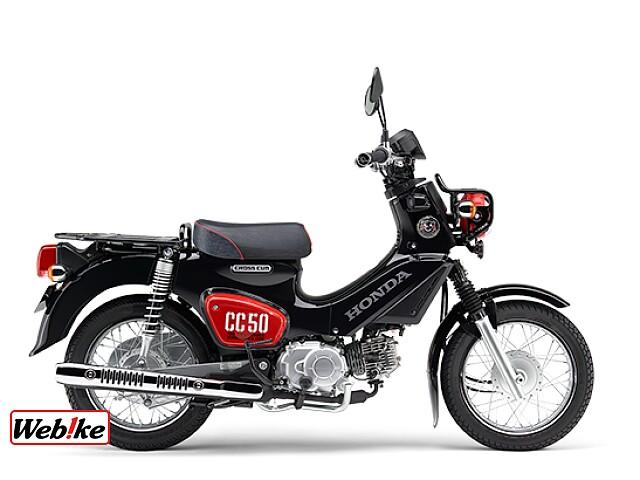 クロスカブ50 現行モデル くまもんVer 1枚目:現行モデル くまもんVer