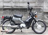 クロスカブ110/ホンダ 110cc 神奈川県 バイク館SOX港南店
