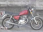 GN125/スズキ 125cc 神奈川県 バイク館SOX港南店