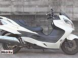 スカイウェイブ250 タイプS/スズキ 250cc 神奈川県 バイク館SOX港南店