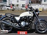 CB1100/ホンダ 1100cc 茨城県 バイク館SOXつくば店