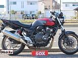 CB400スーパーフォア/ホンダ 400cc 茨城県 バイク館SOXつくば店