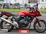 CB400スーパーボルドール/ホンダ 400cc 茨城県 バイク館SOXつくば店
